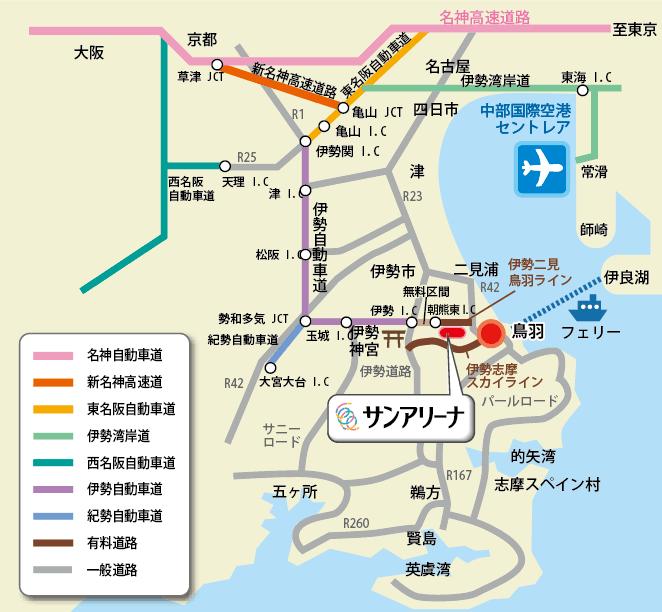 県営 イベント 三重 サン 予定 アリーナ