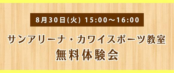 0830_sports