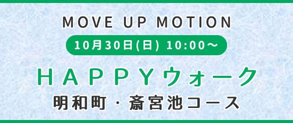1030_move