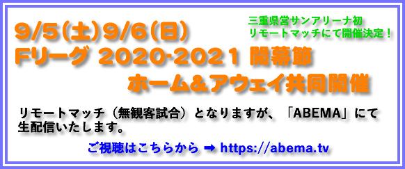 20200811