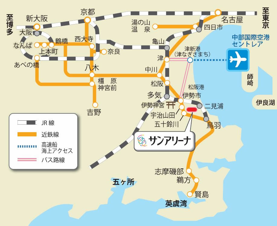 表 三重 交通 バス 時刻