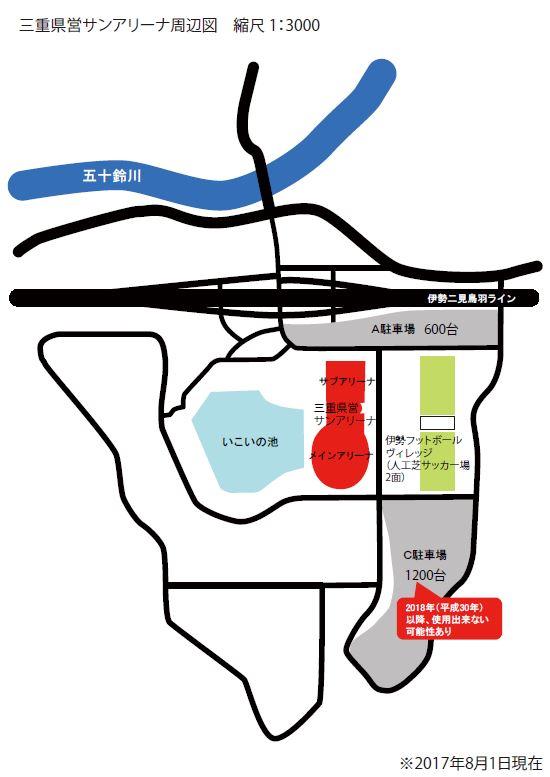 sunarena_parkingmap